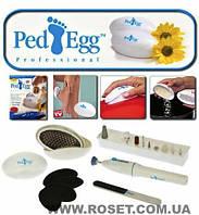 Набор для педикюра  Ped Egg Professional 18 предметов