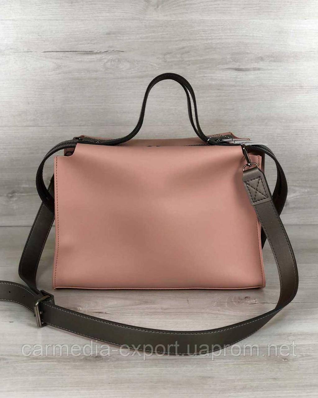 Купить 2в1 Стильная женская сумка Малика персикового цвета, Украина ТД