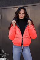Теплая двухсторонняя куртка в разных расцветках. Размеры S, M