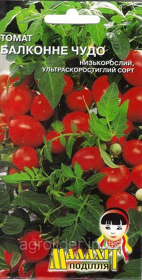 Семена томат Балконное чудо 0.1г Красный (Малахiт Подiлля)