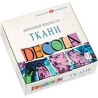 Краски по ткани акрил. DECOLA 9цв.,20 мл, ЗХК