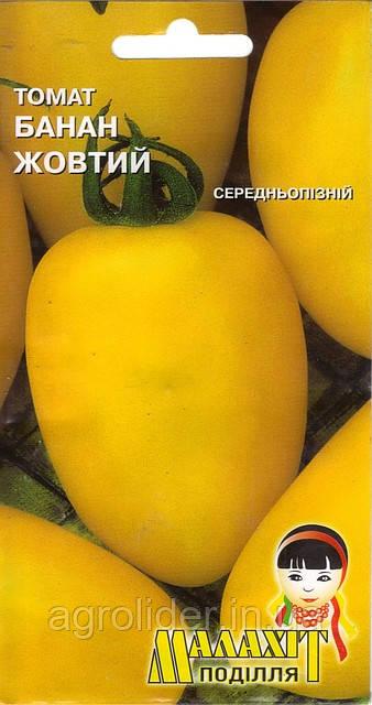 Семена томат Банан жёлтый 0.1г Желтый (Малахiт Подiлля)