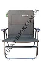 Раскладное кресло Ranger BD 620-08758-2