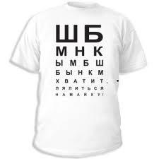 Нанесение логотипа Львов - ПП «АБРАЗИВ» в Львове