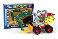 Конструктор ТехноК Экскаватор металлический SKL11-223603