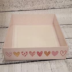 Коробка для пряников с прозрачным окошком 16*16*3,5 см с принтом сердца