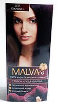 Краска для волос Мальва 037 Баклажан
