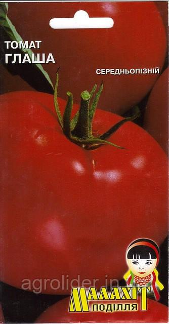Семена томат Глаша 0.1г Красный (Малахiт Подiлля)