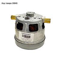 Двигатель VCM-В18 для пылесоса Bosch 1600W 751273, 650201, VC07W252U