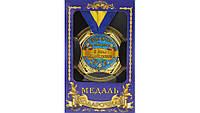 Медаль Україна З днем народження