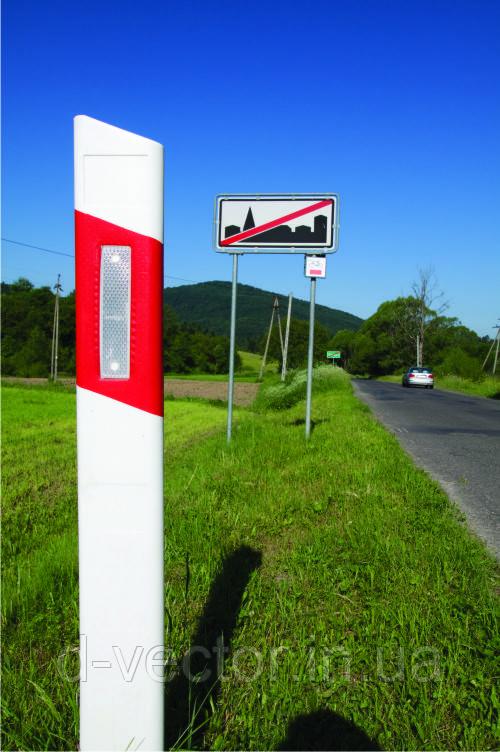 Столбик сигнальный - Дорожный Вектор в Львове