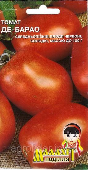 Семена томат Де-Барао 0.1г Красный (Малахiт Подiлля)