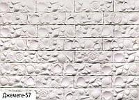 Декоративный камень Einhorn Джемете 57 (Айнхорн)