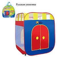 Палатка 3000  Волшебный домик , (94*94*106).в сумке