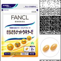 FANCL  Наттокиназа + Омега 3, 60 таблеток (на 30 дней)