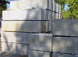 Фундаментний стіновий ЖБ блок ФБС 24-4-6т (2380 х 400 х 580 мм), фото 2