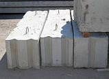 Фундаментный стеновой ЖБ блок ФБС 12-6-6т (1180 х 600 х 580 мм), фото 3