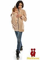 Флисовая куртка (3в1), фото 1