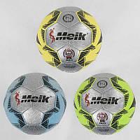 Мяч Футбольный 5 350 грамм, материал Tpu, резиновый балон 3 цвета - 228286