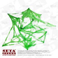 Паутина зеленая декоративная 20 грамм ( на 2-3 метра) на Хеллоуин