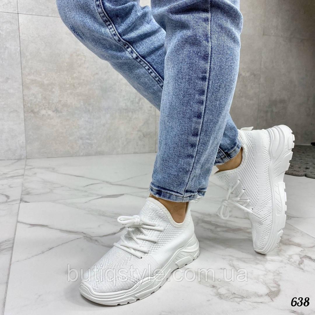Женские белые хайтопы на шнуровке обувной текстиль