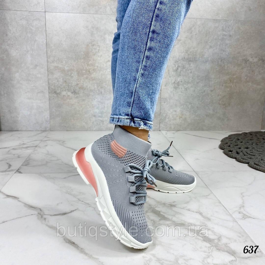 38 размер Женские серые хайтопы на шнуровке обувной текстиль