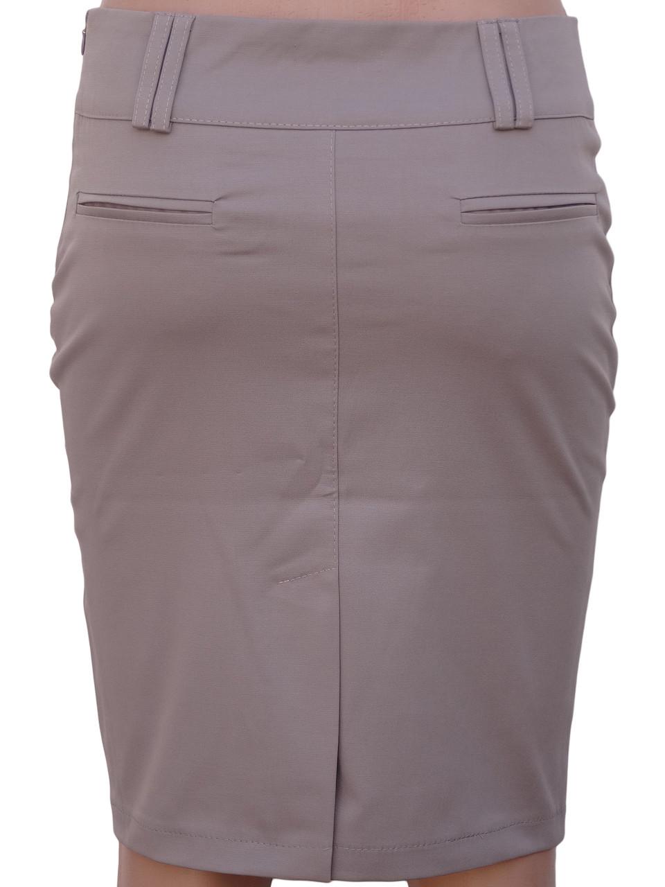 Классическая женская одежда доставка