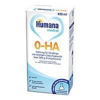 Смесь Humana 0-HA, 450 мл 76320 ТМ: Humana