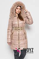 Женская зимняя куртка на тинсулейте LS-8514  Капучино р. 48