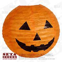 "Фонарик бумажный ""Тыква"" диаметр 35 см на Хэллоуин."
