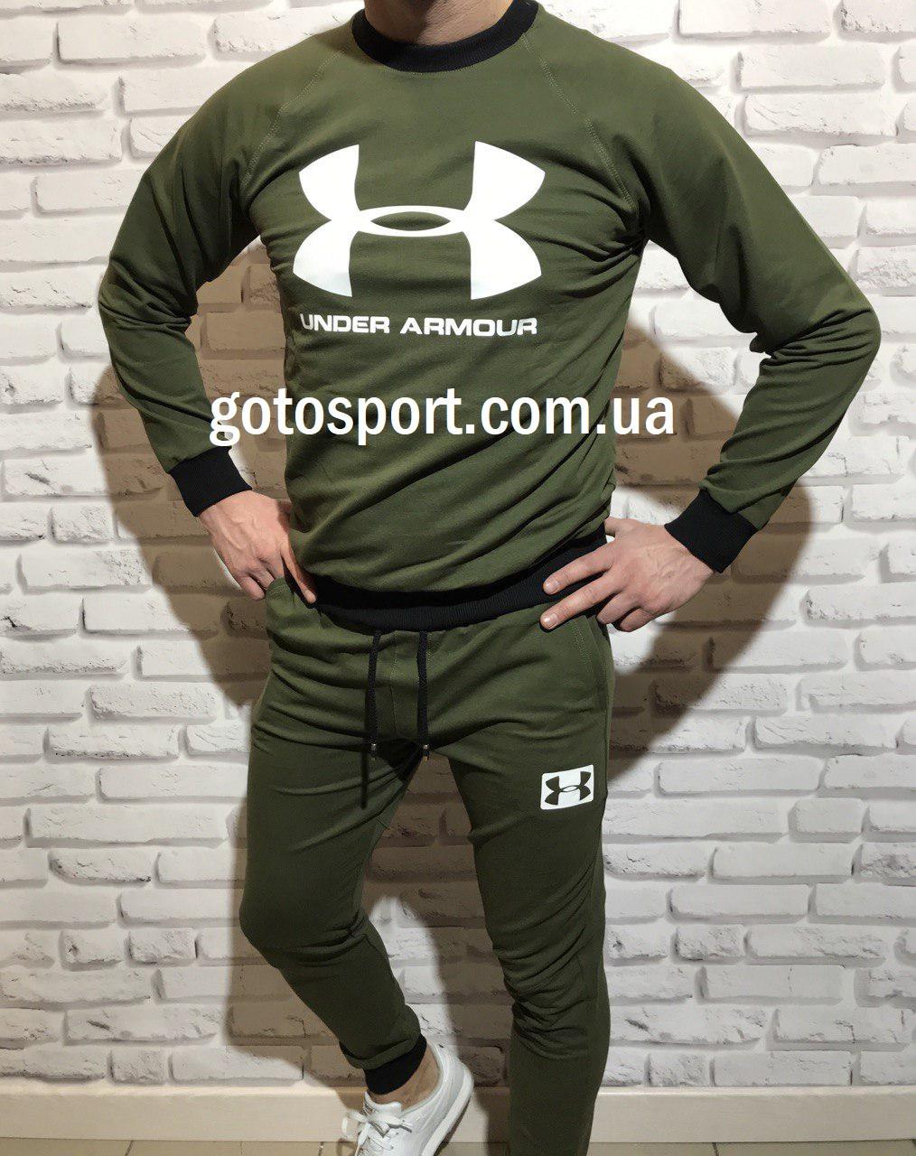 Мужской спортивный костюм Under Armour Relax