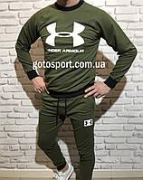 Мужской спортивный костюм Under Armour Relax, фото 1