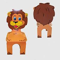 Стул детский Лев (132)
