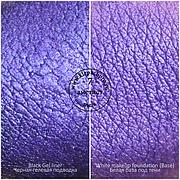 Пигмент для макияжа KLEPACH.PRO -7- Аметист (пыль)