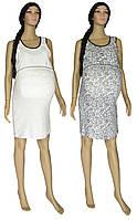 NEW! Трикотажные ночные рубашки для беременных и для кормления - серия Karolina ТМ УКРТРИКОТАЖ!