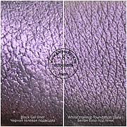 Пигмент для макияжа KLEPACH.PRO -8- Шпинель (пыль)