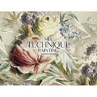 Альбом для рисунка MUSE MIX Technique painting A4+ (21х29.7см) 240 г/м2 15 листов