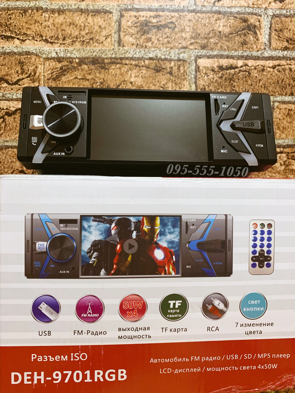 "Автомагнитола с экраном 1din Pioneer 4""дюйма Блютуз \ USB \ micro SD"