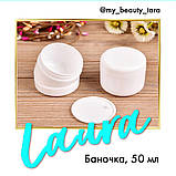 Баночка  50 мл пластиковая Лаура, белая, фото 4
