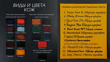 Обкладинка для блокнота формату А6 |10573| Італія | Бурштин, фото 3