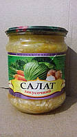Салат закусочний