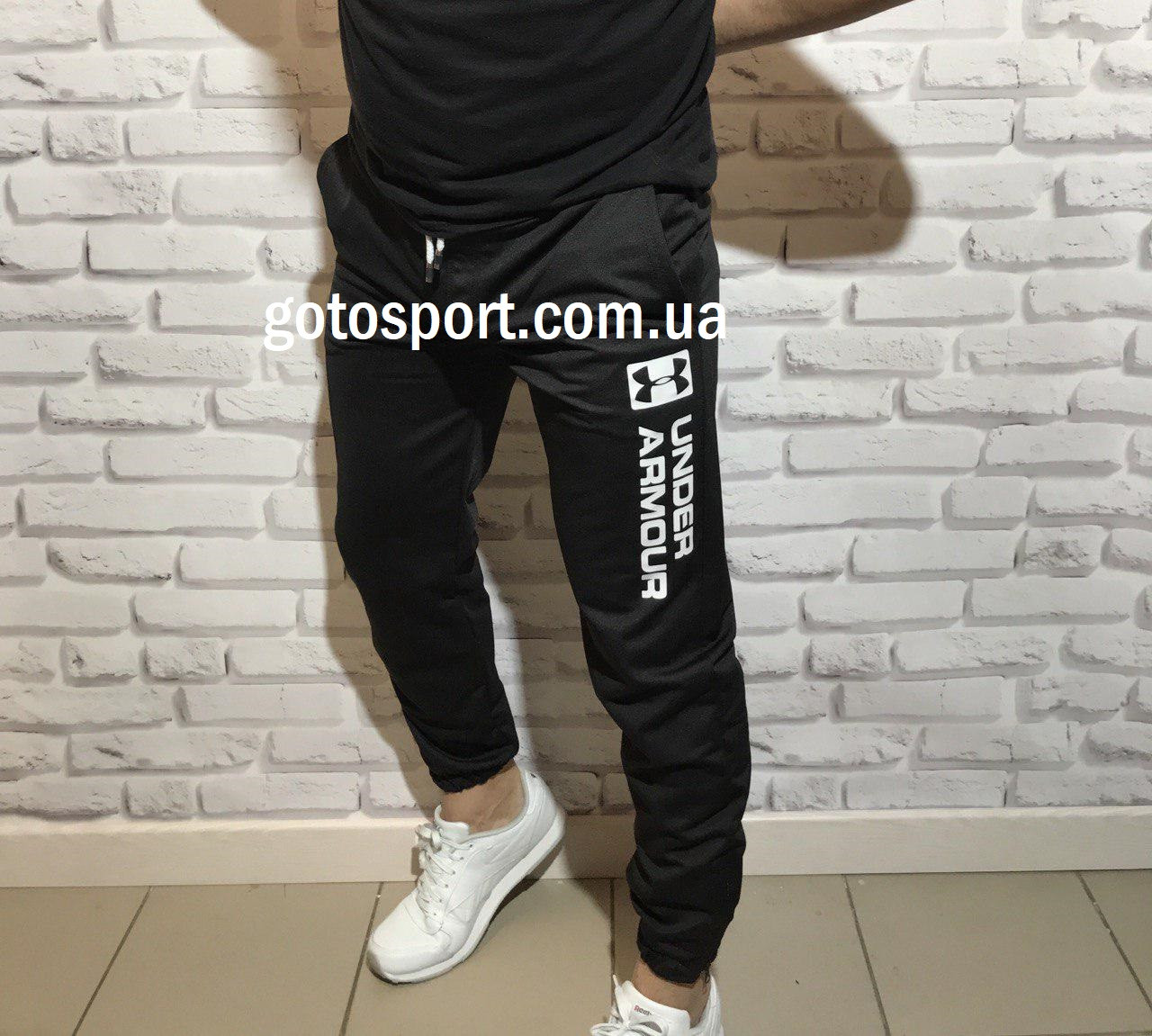 Мужские спортивные штаны Under Armour Black Star