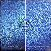 Пигмент для макияжа KLEPACH.PRO -10- Сапфир (пыль)