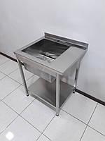 Стол мойка 700х600х850 с полкой, фото 1