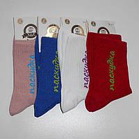 Женские носки с приколами Elegance - 9.00 грн./пара (высокие, паскудка), фото 1