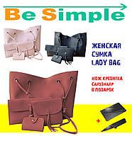 Женская сумка LADY BAG 2B