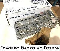 ГБЦ Головка блока цилиндров на Газель Волга 406, 405, 409 двигателя 5 опорная (ЗМЗ) 406.3906562-11