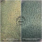Пигмент для макияжа KLEPACH.PRO -11- Жадеит (пыль)