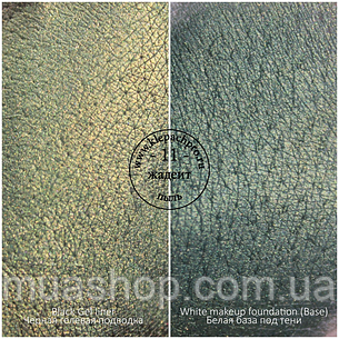 Пигмент для макияжа KLEPACH.PRO -11- Жадеит (пыль), фото 2