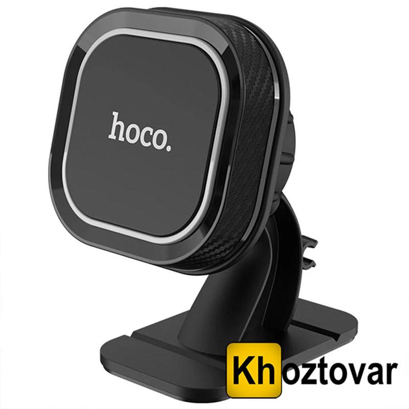 Автодержатель магнитный Hoco CA53